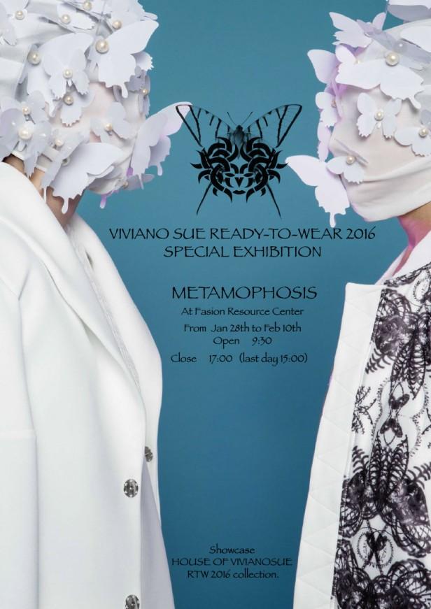 METAMOPHOSIS